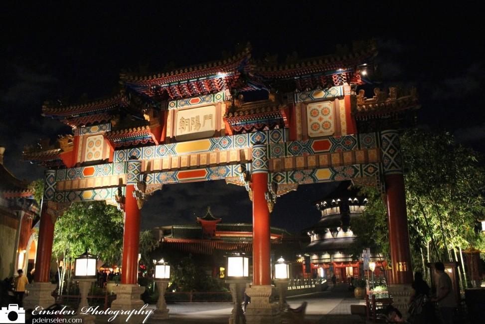 Paifang Gate